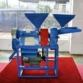 Small Rice Milling Machine 5