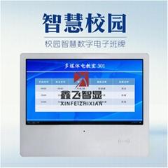 21.5寸電子班牌液晶顯示器多功能網絡簽到機考勤機