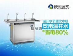 咸阳工厂节能开水器