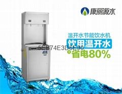 西安节能饮水机商务