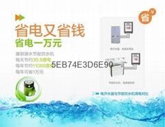 陕西西安学生用饮水机开水器