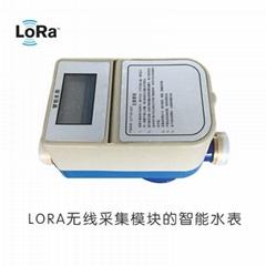 LORA无线采集模块的物联网水表