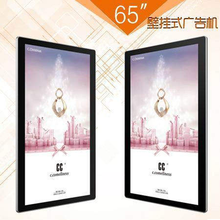 觸摸壁挂廣告機 原裝LG高清液晶顯示屏 18.5-55寸廠家批發 挂式播放器 2