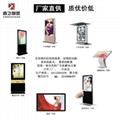 觸摸壁挂廣告機 原裝LG高清液晶顯示屏 18.5-55寸廠家批發 挂式播放器 4