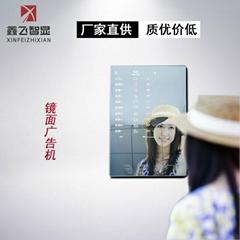清高鏡面廣告機 液晶觸摸屏智能鏡子 浴室智能魔鏡