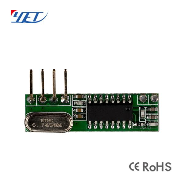 wireless remote control receiver module with 24v relay  2