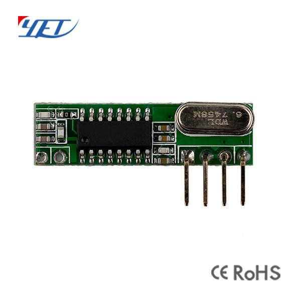 wireless remote control receiver module with 24v relay  4