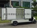 電動售貨車