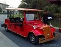 泸州观光游览接待车