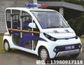 西安電動觀光遊覽巡邏車