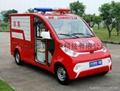 电动巡逻微型消防车