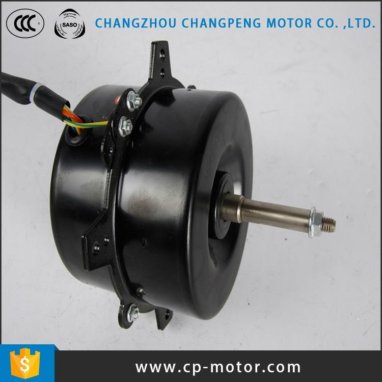 AC air cooler motor 1