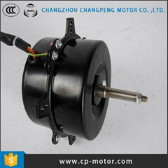AC air cooler motor