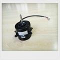 AC air cooler motor 5