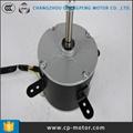 YDK139 Air Cooler Motor 150W AC Motor