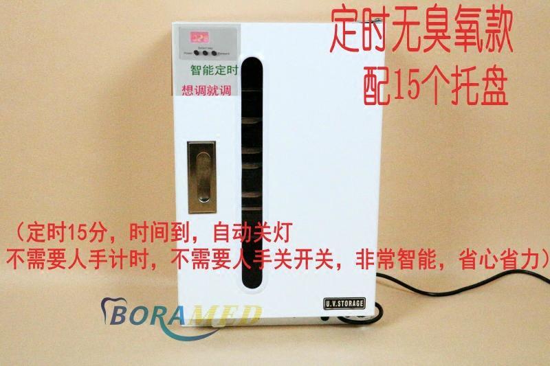 佛山宝来牙科紫外线口腔设备灭菌器消毒柜 2
