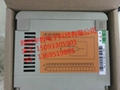 供應新華DCS系統卡件