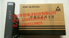 供應中控DCS系統卡件