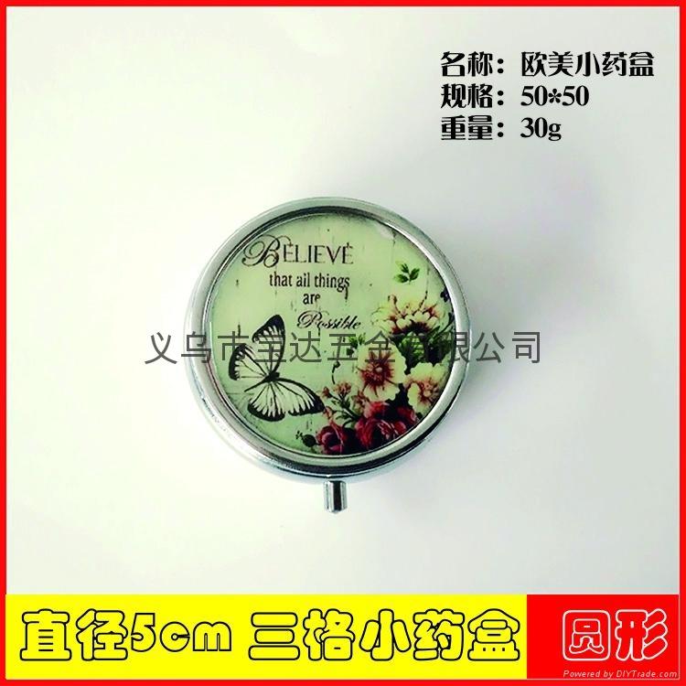 药盒厂家供应金属圆形小药盒  款式新颖 可定制加工LOGO 1