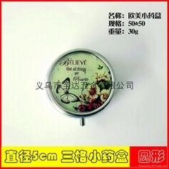药盒厂家供应金属圆形小药盒  款式新颖 可定制加工LOGO