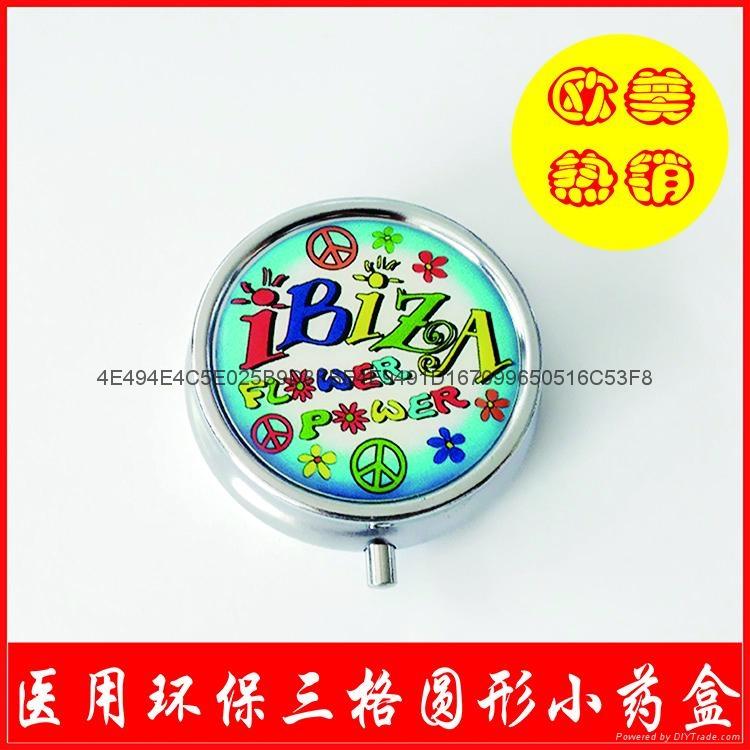 药盒厂家供应金属圆形小药盒  款式新颖 可定制加工LOGO 2