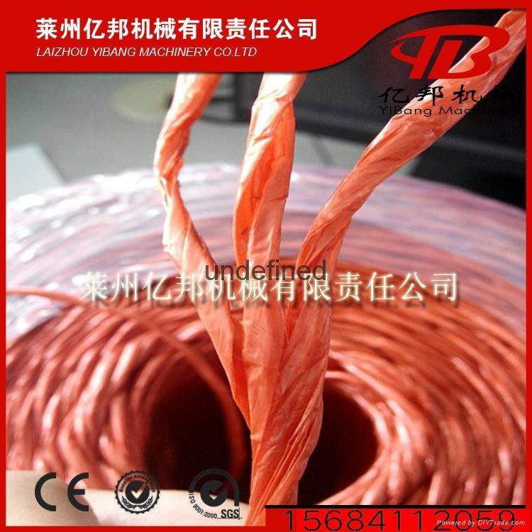 供應大棚平拉撕裂膜  5
