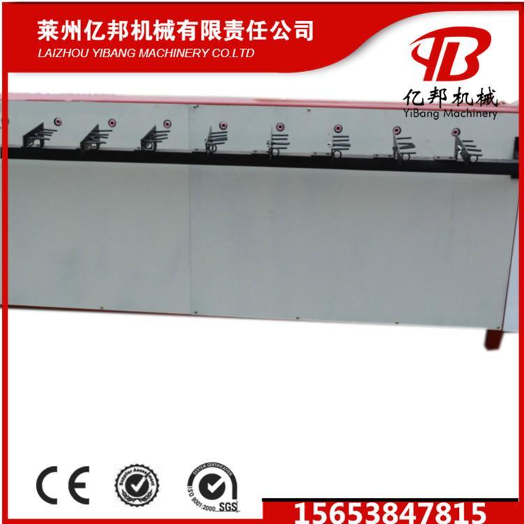 PLC電腦控制紙繩重量精準 3