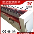 PLC電腦控制紙繩重量精準 5