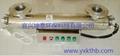 腔体式紫外线消毒杀菌设备 1