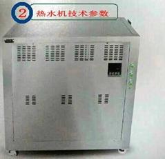 燃气热水炉
