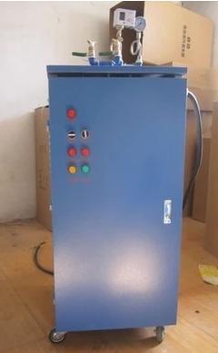 免检电热蒸汽发生器 1