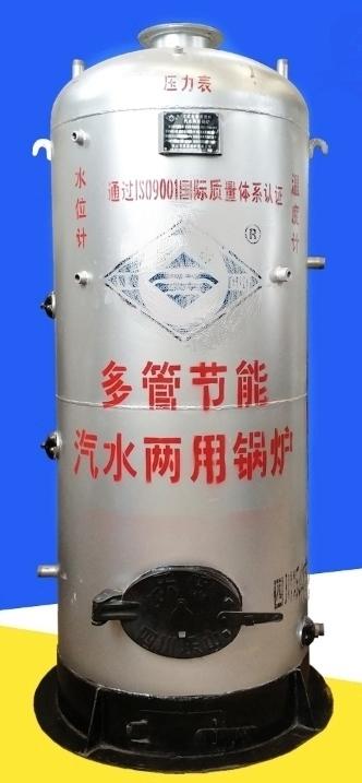 工地烧柴热水锅炉 1