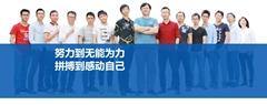 广州逗派智能科技有限公司