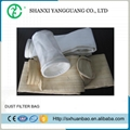 Cement dust collector needle felt polyester industrial filter bag 2