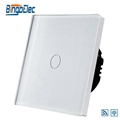 1 way remote dimmer switch wall light