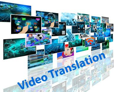 Document Translation, Translation Agencies in India 3