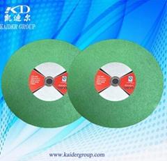 Resin Bonded Grinding Disc for stainless steel