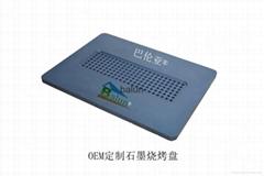 Foshan balun sub iron graphite pot barbecue dual-purpose Shi Mopan