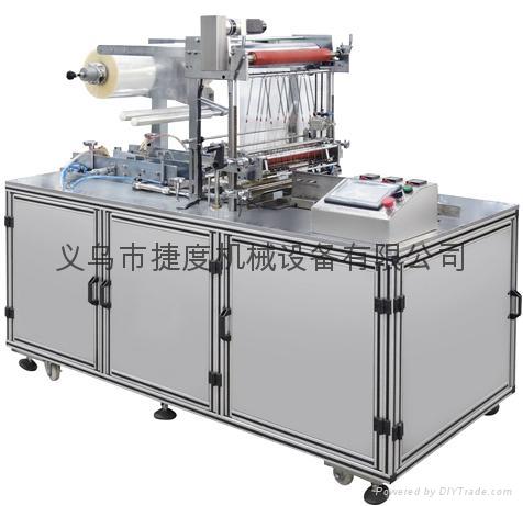 三維透明膜包裝機 1