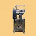 全自动颗粒包装机 颗粒包装机 4