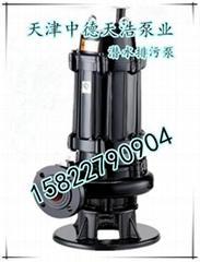 不鏽鋼潛水排污泵