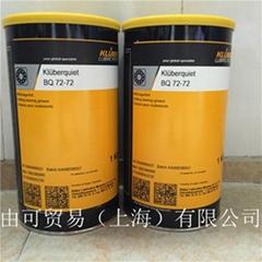 Kluber BARRIERTA耐高温和侵蚀润滑脂克鲁勃润滑油脂