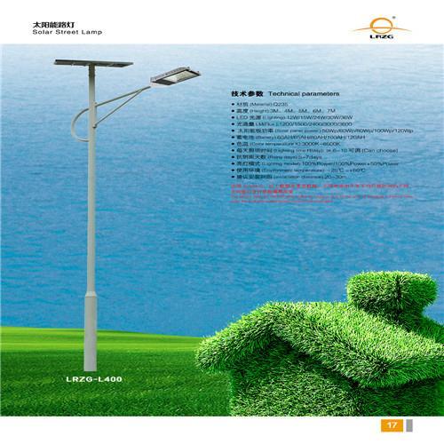供应烈日之光7米太阳能路灯 5