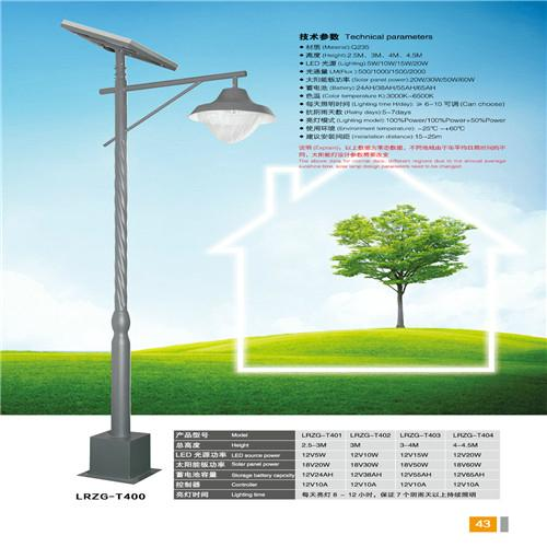 供应江西太阳能庭院灯 1