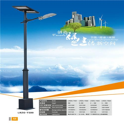 供应江西太阳能庭院灯 3