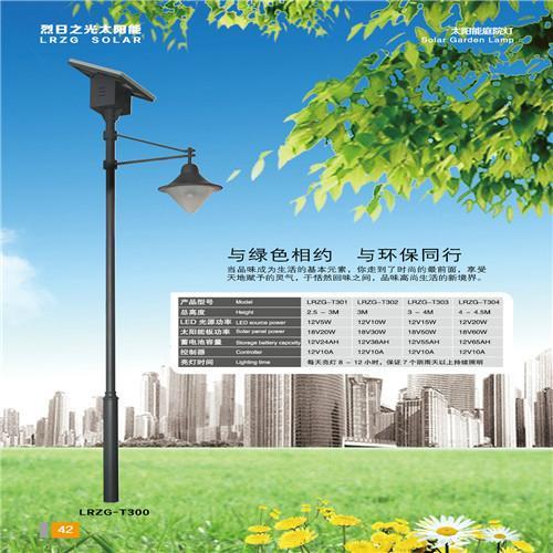 供应江西太阳能庭院灯 4