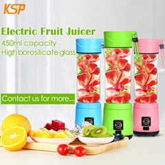 Fruit&Vegetable Mini USB Juicer Blender for smoothie maker