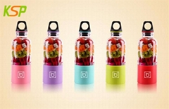 500ml 4 Blades Mini Electric Portable Juicer