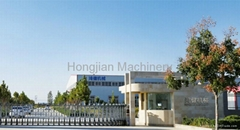 Yuncheng Hongjian Machinery Manufacturing Co., Ltd.