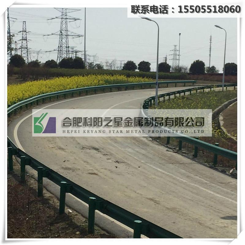 高速波形防撞护栏 2